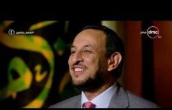برنامج لعلهم يفقهون - مع الشيخ رمضان عبدالمعز - حلقة الاربعاء 24 يونيو 2019 .الحلقة كاملة