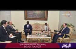 اليوم - الرئيس السيسي يستقبل مبعوث رئيس جمهورية غينيا بيساو