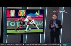 جماهير المغرب تشيد بحسن الاستقبال في مصر