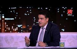 عادل عبد الرحمن : غياب معلول وبن يوسف سيؤثر على سرعة هجوم تونس
