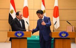 اليابان: مشاركة السيسي في قمة العشرين هامة للغاية
