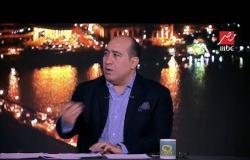 خالد بيومي: أفضلية بسيطة لكوت ديفوار على جنوب أفريقيا لهذه الأسباب