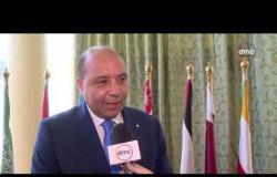"""الأخبار - مصر تستضيف منتدى """"السياحة الميسرة"""" في المنطقة العربية"""