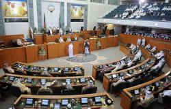 """""""الأمة الكويتي"""" يدعو الحكومة لمقاطعة """"ورشة البحرين"""": تضييع الحقوق في فلسطين المحتلة"""