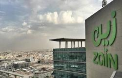"""""""زين السعودية"""" يهبط من أعلى مستوياته بأكثر من 4 سنوات"""