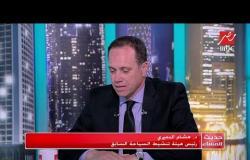 د. هشام الدميري: حركة السياحة بمصر في تطور مستمر وبطولة الأمم الإفريقية ساعدت على رواجها