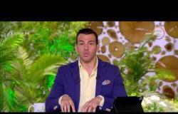 8 الصبح - آخر الأخبار عن عارضة ازياء بعد اتهامها لاعبى منتخب مصر بالتحرش