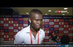 لقاء مع سماتا لاعب منتخب تنزانيا عقب الهزيمة من السنغال بأمم إفريقيا