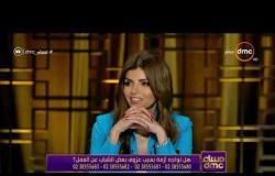 مساء dmc -  المهندس علاء السقطي يجب علي الدولة توفير مشروعات للشباب لتوفر لهم عمل مناسب