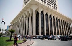 بيان شديد اللجهة من مصر بشأن السعودية