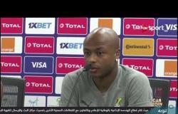 جانب من المؤتمر الصحفى قبل مباراة غانا وبنين