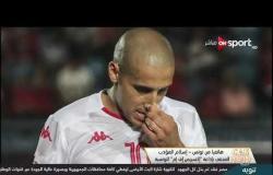 """الصحفي """"إسلام المؤدب"""" ومناقشة حول نتيجة مباراة تونس وأنجولا"""
