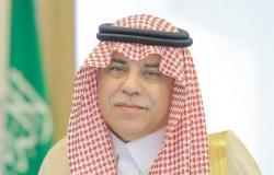 وزير:المركز السعودي للاعتماد يساهم بتحقيق 4 أهداف من رؤية 2030