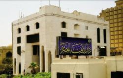 الإفتاء المصرية تحدد نسبة الكحول المسموح بها
