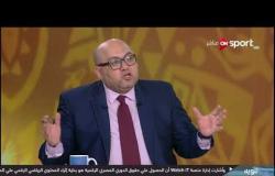 """عادل سعد يوضح مشكلة """"الشارة"""" التى حدثت داخل معسكر المنتخب الغاني وتدخل رئيس الجمهورية"""