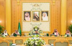 السعودية: الأعمال الإرهابية لميليشيا الحوثي تهديد حقيقي للأمن الإقليمي والدولي