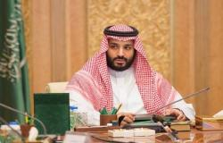 سفارة السعودية بكوريا الجنوبية: زيارة ولي العهد تاريخية