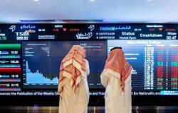 ارتفاع شبه جماعي للصناديق العقارية المتداولة بالسوق السعودي