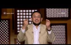 لعلهم يفقهون حلقة يوم الثلاثاء بتاريخ 25/6/2019 مع الشيخ / رمضان عبد المعز