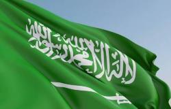 """السعودية تشارك في ورشة عمل """"السلام من أجل الازدهار"""" بالبحرين"""