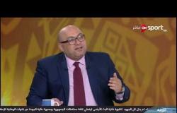 الرؤية الفنية لمباراة الكاميرون وغينيا بيساو - عادل سعد