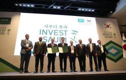 الاستثمار السعودية: تسليم رخصتين لشركات كورية لبدء أعمالها في المملكة