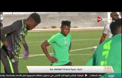 """""""عادل سعد"""" يوضح أبرز نقاط القوة والضعف في المنتخب الغيني والنيجيري قبل مباراة اليوم"""