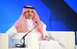 """وزير المالية السعودي: """"نؤيد أي خطة اقتصادية تحقق الازدهار لفلسطين"""""""