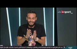 عمرو نصوحي: أرفع القبعة لـ عبدالله السعيد بعد عودته للمنتخب