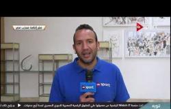 رسميا.. استبعاد عمرو وردة من معسكر منتخب مصر لأسباب أخلاقية..وحالة بكاء مستمرة