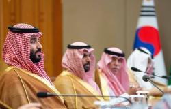 """ولي العهد السعودي:""""لدينا تجربة رائعة مع كوريا الجنوبية نريد تكرارها"""""""