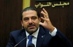 """الحريري: الحكومة ضد """"صفقة القرن"""" ودستورنا يمنع التوطين"""