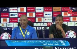 أونيانجو حارس أوغندا: نلعب للفوز وصدارة مجموعة مصر