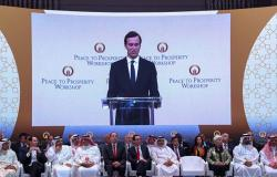 """رئيس وزراء فلسطين: لم نر في أوراق """"صفقة القرن"""" أي ذكر للاحتلال أو فلسطين"""