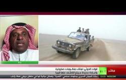 الحوثيون يهددون بتوسيع استهداف السعودية - تعليق خالد باطرفي
