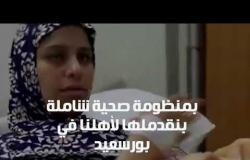 ضمان حق العلاج والرعاية الصحية للجميع حلمنا.. عشان كده بدأنا في تدشين منظومة التأمين الصحي الشامل