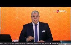 تعليق أحمد شوبير على غضب الجماهير بسبب أداء المنتخب في أمم أفريقيا