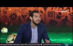 كريم عبد العزيز يوضح أوجه التشابه بين تنظيم كأس العالم بروسيا وبطولة أمم إفريقيا بمصر