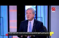 د.فخري الفقي: أتوقع انخفاض سعر الدولار أمام الجنيه الفترة القادمة