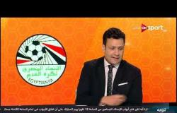 محمد أبو العلا: مباراة جنوب إفريقيا لها حسابات خاصة ولابد من تقسيم المباراة