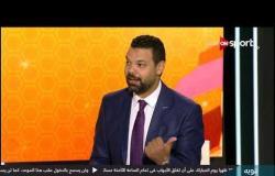 عبد الظاهر السقا: أهم سلاح للمنتخب اليوم هو الجمهور.. وجميع المنتخبات بتخاف من ستاد القاهرة