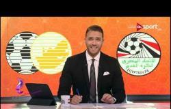 تعليق ناري من إبراهيم عبدالجواد على خروج منتخب مصر من بطولة أمم أفريقيا