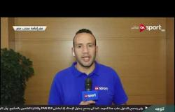 تشكيل منتخب مصر لمواجهة جنوب إفريقيا بدور الـ 16 من كأس أمم إفريقيا