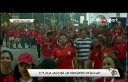 تعليق محمد أبوالعلا على خروج مصر من أمم أفريقيا وأداء أجيري مع المنتخب