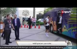 لحظة تحرك حافلة المنتخب من مقر الإقامة ووصوله لاستاد القاهرة قبل مواجهة جنوب أفريقيا
