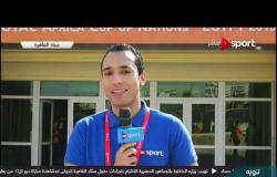 آخر الأخبار من داخل ستاد القاهرة الدولي قبل انطلاق مباراة مصر وجنوب إفريقيا