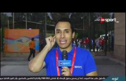 أجواء الجماهير قبل مباراة مصر وجنوب إفريقيا بدور الـ 16 من كأس أمم إفريقيا