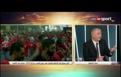 """محمد عمر: أداء خافيير أجيري مع المنتخب المصري """"مش عاجبني"""""""