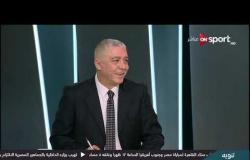ستاد إفريقيا - الاستوديو التحليلي لمباراة مصر وجنوب إفريقيا في الدور الـ 16 من كأس الأمم الإفريقية