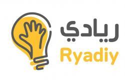 عالم ريادي.. أول منصة افتراضية تنطلق من السعودية لتبني المشاريع المبتكرة
